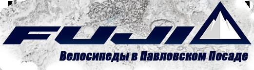 velopposad.ru велосипеды в Павловском Посаде