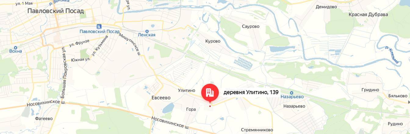 velosipedi pavlovskiy posad - Контакты