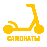 samokati - Велосипеды в Павловском Посаде Fuji (Фуджи), STINGER, NOVATRACK, STELS, FORWARD и др...