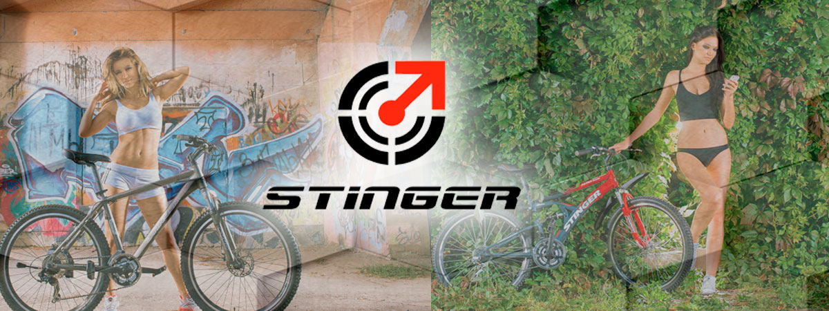 velosipedi stinger pposad - Велосипеды в Павловском Посаде Fuji (Фуджи), STINGER, NOVATRACK, STELS, FORWARD и др...
