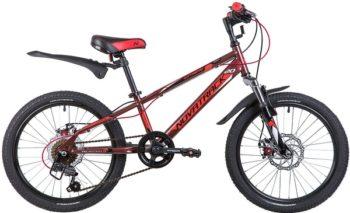 "134059 2 350x213 - Велосипед NOVATRACK 20"" EXTREME 6,D, коричневый, сталь, 6-скор, TY21/TS38/SG-6SI, Disc STG, рама - 10"""