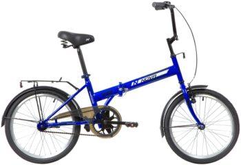 """140673 2 350x240 - Велосипед NOVATRACK 20"""" TG-20 classic 2,1 складной, синий, тормоз 1 руч, и нож,,двойной обод,, рама - 14"""""""