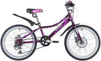 "145861 2 350x212 - Велосипед NOVATRACK 20"" ALICE 6,D розовый,  стальная рама, 6 скор,, Shimano TY21/Microshift TS38, дисков, рама - 12"""